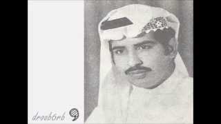 اغاني حصرية إبراهيم حبيب - يا سعود فات من الشهر - صوت الخليج تحميل MP3