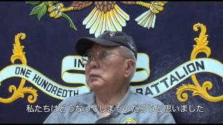 ロバート・アラカキの真珠湾攻撃Dec7.1941ofRobertArakaki