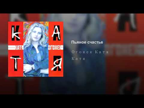 Песня из фильма ключи от счастья слова песни