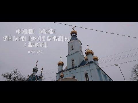 Всех скорбящих радость храм в белгороде