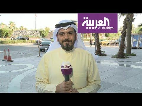 العرب اليوم - شاهد: الكويت تُعلّق على حادث تفجير ناقلتي نفط في خليج عمان