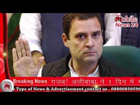 राहुल गाँधी मतलबी है | rahul gandhi matlavi hai Sahjad.