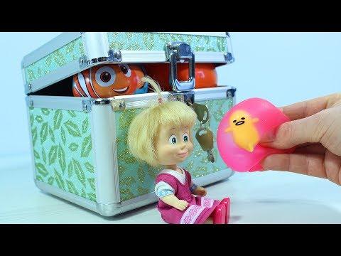 Маша и сундучок с замочком. Машины тайны в сундучке. Игры игрушки сюрпризы