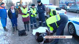 Водитель, сбивший насмерть пенсионера в Брагине, дал свой комментарий