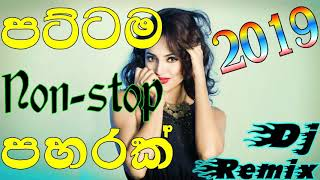 2019 new sinhala song dj nonstop mp3 download - TH-Clip