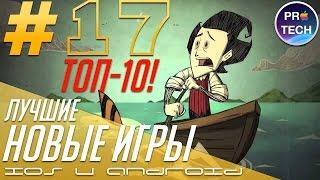 [№17] ТОП-10 лучших новых игр для iOS и Android: Five Nights at Freddy