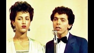 ذكرى محمد و لطفي الرقيق موشح نشيد الشمس / 1983 نادر جداااا تحميل MP3