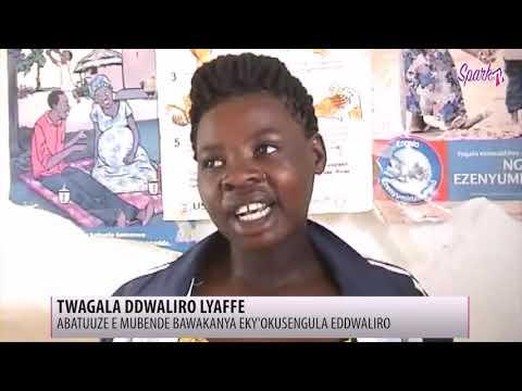 Abatuuze e Mubende bawakanya eky'okusengula eddwaliro