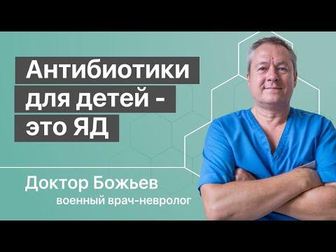 Гипертония при брадикардии лечение