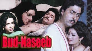 Bud Naseeb   Full Movie   Superhit Bollywood Movie