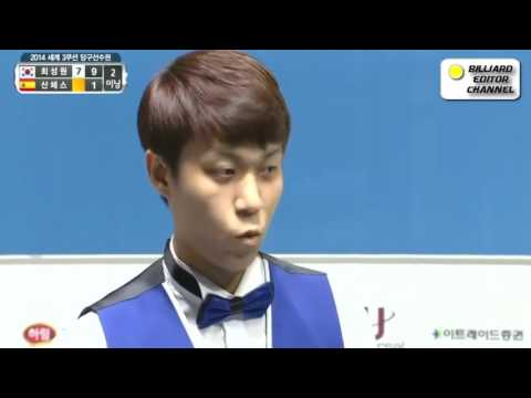 Billiard 3 cushion   Choi Sung Won vs Daniel Sanchez   2014 World Championship 3 Cushion   YouTube