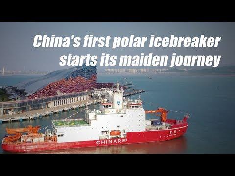 China's first polar icebreaker starts its maiden journey