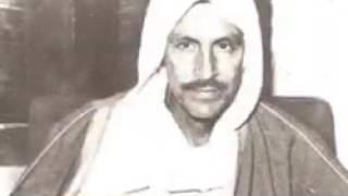 قصيدة فهد برسلي عن المدراء 1940 تحميل MP3
