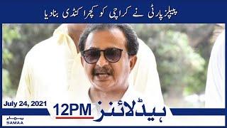 Samaa News Headlines 12pm   Peoples Party ne karachi ko kachra kundi bana diya hai   SAMAA TV