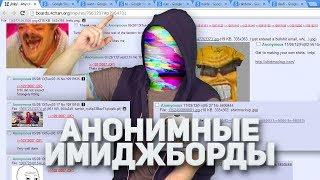 ОТКУДА БЕРУТСЯ МЕМЫ [netstalkers]