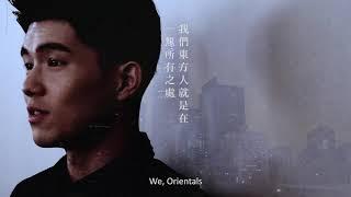 《美麗的陰暗》—張耀仁訪問.