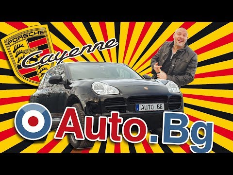 Porsche Cayenne - лукс за всеки