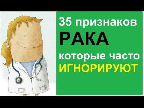 Анализ на гепатит астана