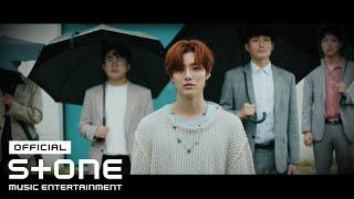 WOODZ (조승연) - 파랗게 (Love Me Harder) MV