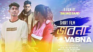 VABNA(ভাবনা) Bangla New Short film 2019 || Sajjad Sajid || Rasel Khan || Faysal Emon|| 4K