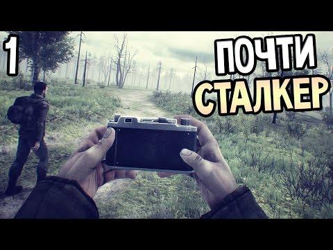 35MM Прохождение На Русском #1 — ПОЧТИ СТАЛКЕР! ПОСТАПОКАЛИПСИС!