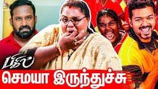 கிண்டலடித்தா  Positive -ஆ எடுத்துக்குவோம் : Robo Shankar Wife Interview | Vijay's Bigil Movie