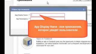 Как создать интернет-магазин на  Facebook за 10 минут?