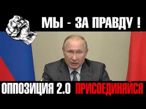Срочно по России - 19.01.2020 видео