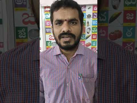 సురవరం ప్రతాపరెడ్డి గారి పద్యం Suravaram prathap reddy