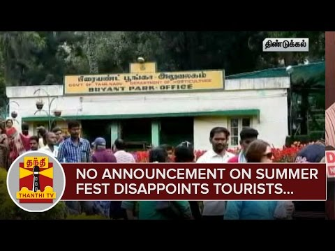 No-Announcement-on-Summer-Festival-disappoints-Tourists--Thanthi-TV