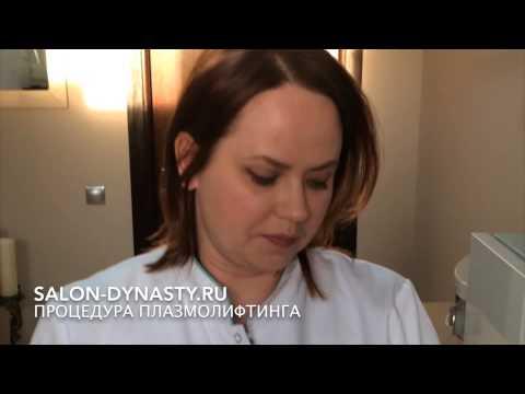 Stazioni per il trattamento dei giunti nella Repubblica Ceca