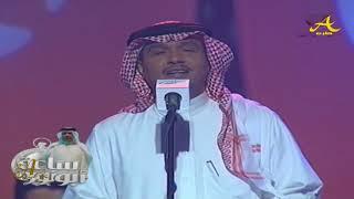 تحميل اغاني محمد عبده - جرح الموده - جده 2002 - HD MP3