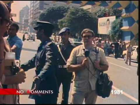 Арабская Республика Египет. Хосни Мубарак (1981) - no comments