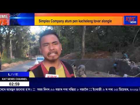 Karbi Prime Time News Date 06 12 19