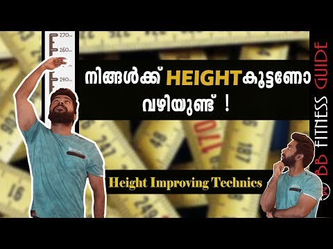 | HOW TO INCREASE HEIGHT | Malayalam Video | Certified Fitness Trainer Bibin