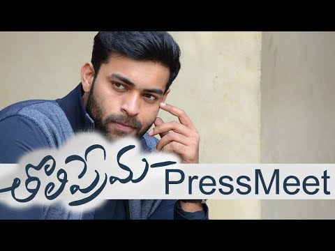 Tholi Prema Pressmeet