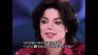 Michael Jackson - Primetime Interview FULL 1995 - Remastered