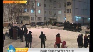 Новые подробности трагедии в Ново-Ленино, где женщина с двумя детьми выбросилась из окна