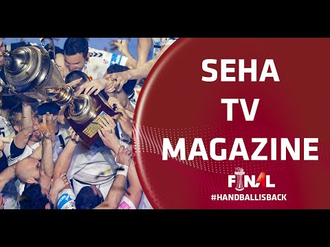 Wildcard essentials for SEHA FINAL 4 I 10th SEHA TV Magazine