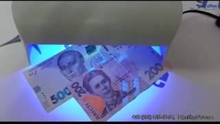 Спектр 5 LED - відео 1