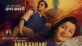 Dr Kotnis Ki Amar Kahani 1946  V Shantaram  Jayashree Full Movie