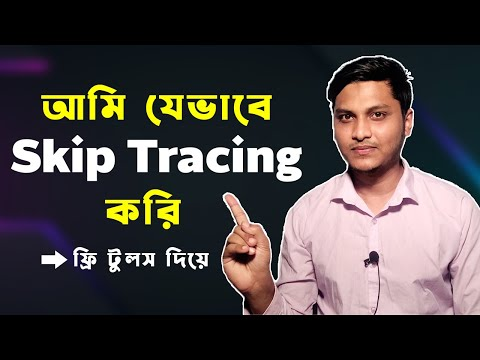 How to skip trace by using free tools   Real Estate Skip Tracing Bangla Tutorial