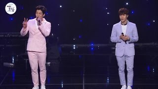 Homme - Just come to me, 옴므 - 너내게로와라 [2016 Live MBC harmony with 정오의희망곡] 20160726