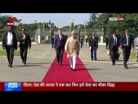 PM Modi leaves from Paris for his next visit to Abu Dhabi