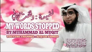 MY WORDS STOPPED(ENG. SUBS):MUHAMMAD AL MUQIT