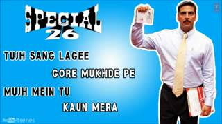 Tujh Sang Lagee Full Song Special Chabbis Feat   - YouTube