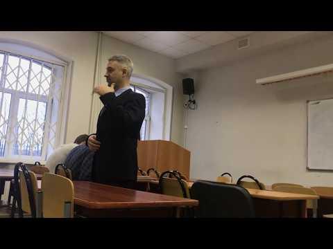 Калиновский К.Б. Составление процессуальных документов. Лекция