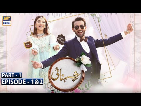 Shehnai Episode 1 & 2 | Part 2 [Subtitle Eng] | 18th March 2021 | ARY Digital