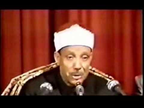 Qari Abdul Basit Surah Fatiha Longest Breath Rare