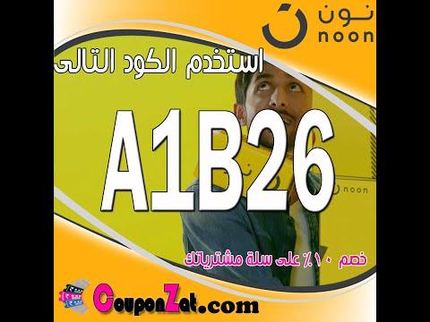 4cbcd8fc204a6 أخبار Google - محمد بن علي العبار - الأحدث